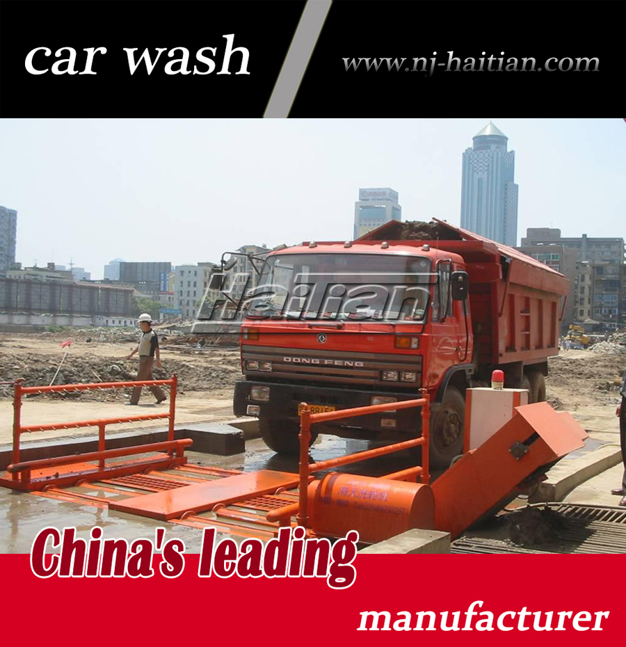 China Industrial using wheel washing equipment with good quality and price