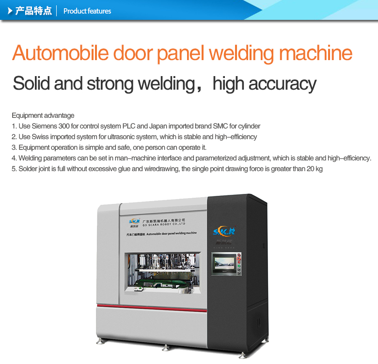 1kw high frequency welding machine for car door
