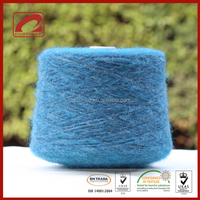 Consinee wool and kid mohair yarn fashion blended yarn for luxury design