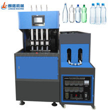 Four cavity semi automatic blow machine price, Blowing machine for PET bottle, plastic blow moulding machine