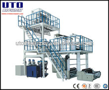 2017 China UTO three-layer co-extrusion shrink film blowing machine