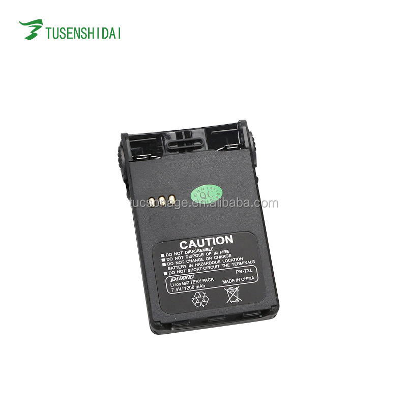 Rechargeable Walkie Talkie Battery Pack for PX-777