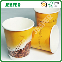 Customer printed double wall paper cup for coffee