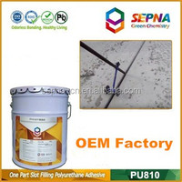 OEM Top quality quicking curing Single-Component Self Leveling Control polyurethane Joint Sealant