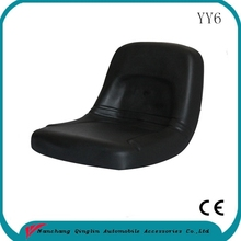 Jiangxi Qinglin wholesale/retail aftermarket new holland harvester 8070 seat steel pan seat(YY6)