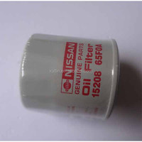 High Quality Nissan Oil Filter 15208-65F0A