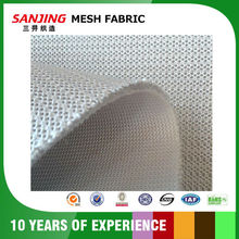 China upholstery mesh fabric for room & garden furniture