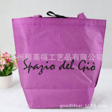 Print customized glitter lace open shopping bag