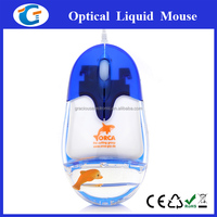 3D Liquid aqua optical mouse with wire