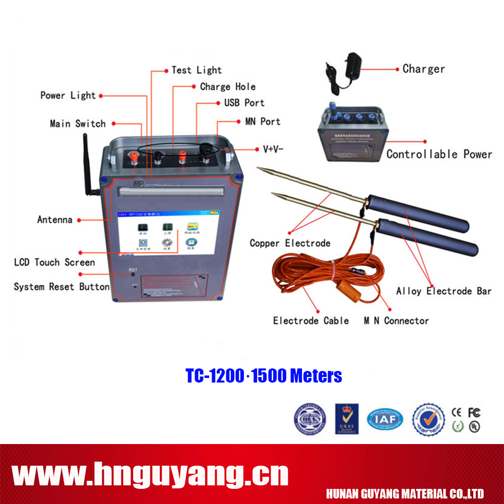 Geophysical equipment TC1200 Deep underground water detector 1500M Water finding machine