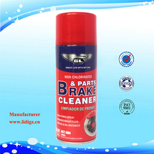 Hot Sale Car Care Aerosol Brake Cleaner Spray