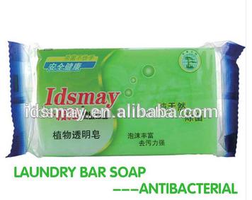 Factory Oem Herbal Antibacterial Laundry Bar Soap Brand ...