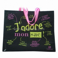 alibaba china factory nice design high quality polypropylene shopping bag with cheap price