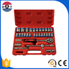 Free Sample Hand Tools Sliding Socket