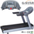 GS-158A Deluxe Motorized Commercial Treadmill with TV for Gym Use