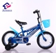 latest baby bicycle 3 wheels new model in pakistan