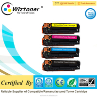 Compatible color toner cartridge CRG716C