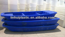 Plastic leisure used pontoon boat for sales