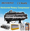 /product-detail/new-products-r404a-hermetically-sealed-refrigeration-compressor-horizontal-compressor-for-plate-refrigerator-car-1585582424.html