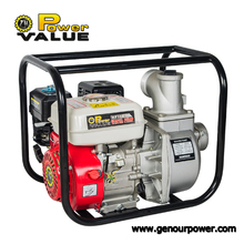 Genour Power WP30 air cooler water pump, electric water pump motor price in india