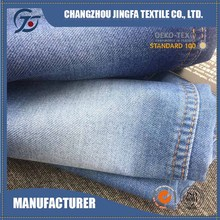 Top Quality flat finishing denim fabric