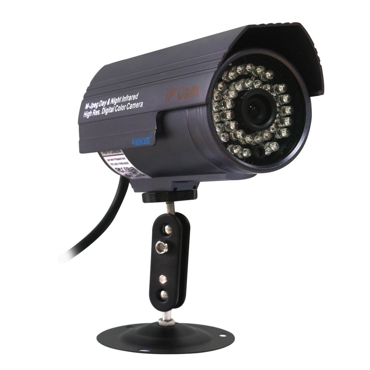 Wanscam wireless p2p surveillance outdoor cheap ip security camera ...