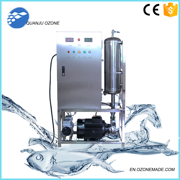 ozone washing machine