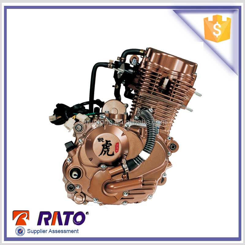 RATO Brand New Motorcycle Engines sale water cooled 250cc motorcycle engine