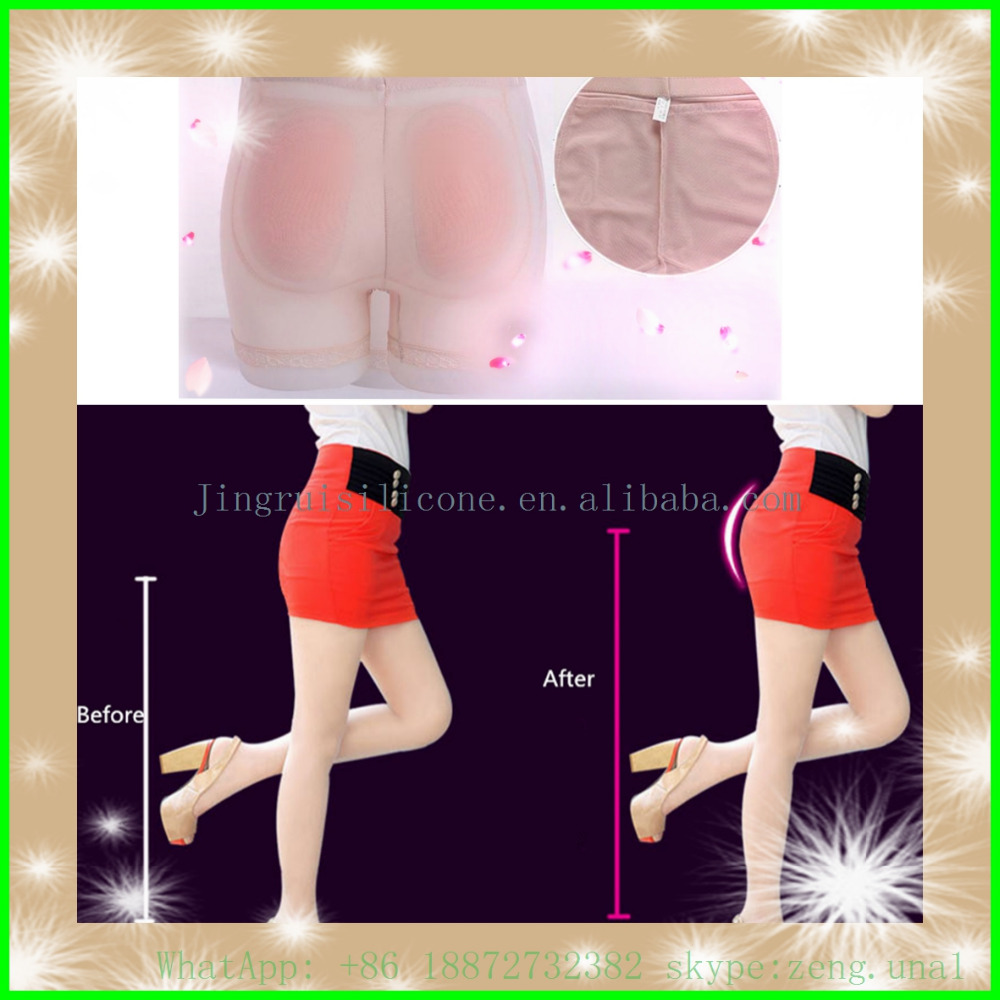 Wholesales price silicone buttock silicone buttock and hip Silicone Butt Pads