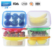 2016 new arrival sshy-012 simple crisper durable plastic food storage container