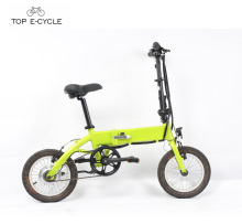 Easy Ride Factory price Cheap Mini Folding Electric Bike
