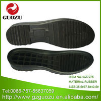thick rubber shoe outsole materials supplier