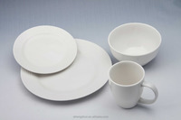 16pcs vajilla de porcelana/dinnerware uk/disposable dinnerware and tableware