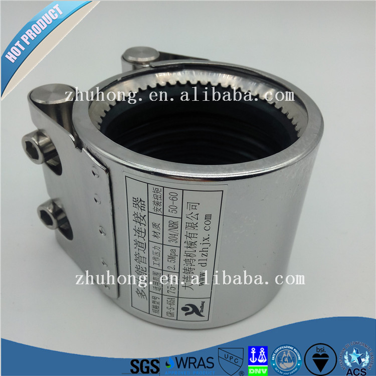 GR-S Made In China pipe sleeve coupling/flexible shaft coupling/ pipe Adjustable connector for pvc pipe
