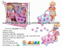 12 inch B/O Lovely walking and dancing Baby fashion Doll Toys, with shopping cart.