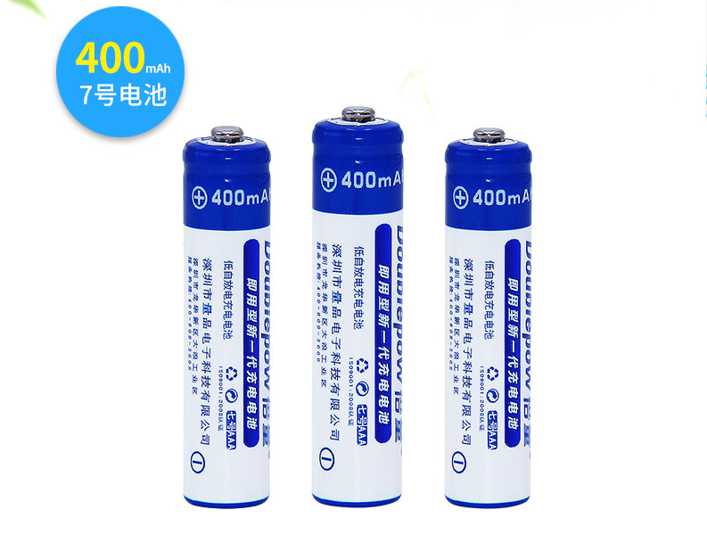 Rechargeable No.7 AAA 1.2V 400mAh Ni-MH battery for mouse,Toys/Remote Control/<strong>camera</strong>
