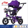 Wholesale high quality best price triciclo kids baby tricycle/comfort design baby tricycle bike/baby tricycle china factory