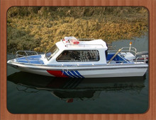 WH538 High speed fishing boat hull fiberglass boat hulls for sale