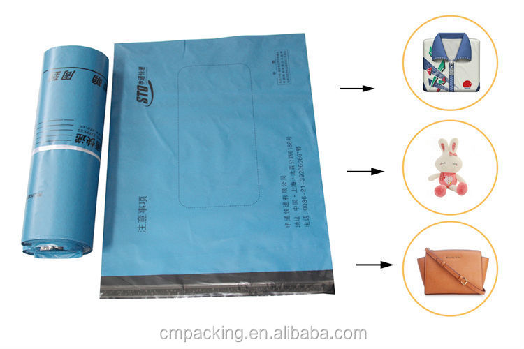 Light-weight Recyclable Plastic envelopes for mailing /mailer bag / envelopes