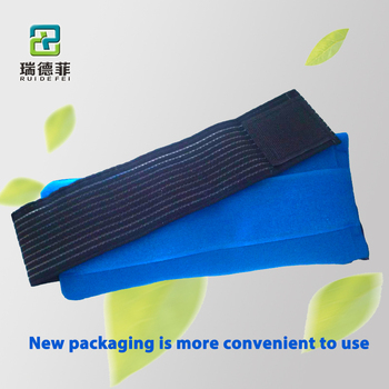 reusable ice packs reusable hot and cold packs hot pack for back pain