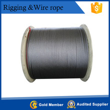Cold Heading Steel Special Use galvanized steel wire rope PVC coated