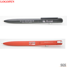 New design high quality metal black pen price is friendly for start long term business