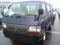 Any Kind Of Used Car From Japan, Low Cost