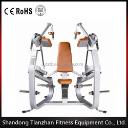 Commercial Gym Equipment/TZ-5053 Triceps Extension/Manufacturer