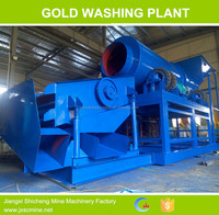 gold sand and gravel separation machine
