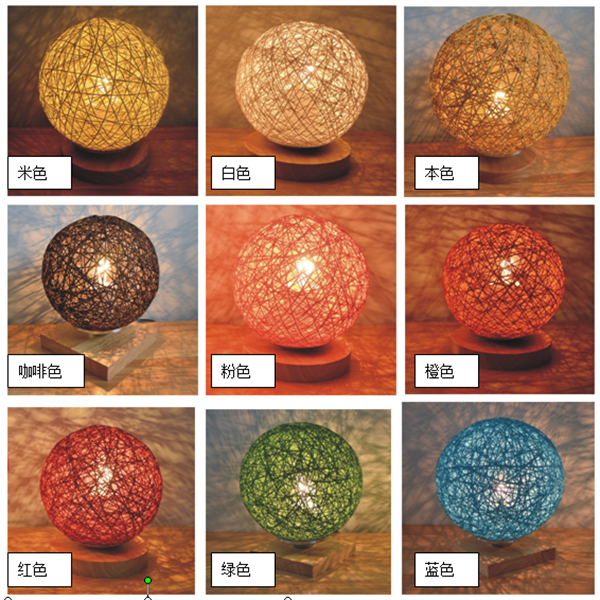 Interior Decoration Table Light in China Alibaba