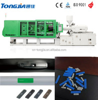 TH220/SP irrigation clips high speed injection molding machine manufacturer