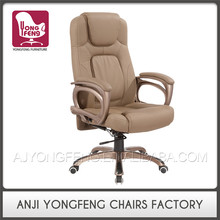 Durable High Back New Style China Office Pu Leather Recliner Chair