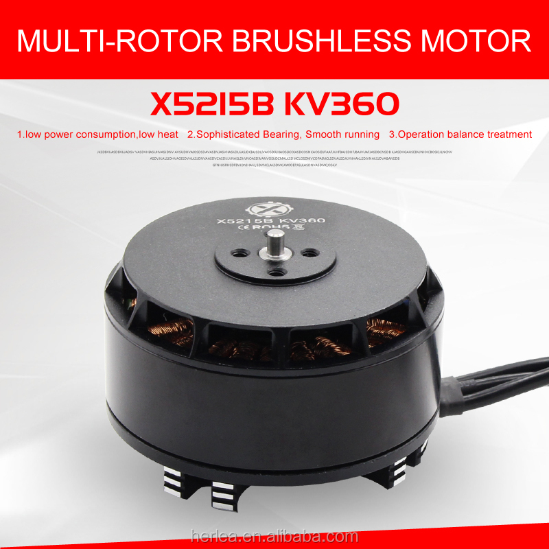 Dustproof 5215B uav drone multicopter aircraft brushless dc Motor