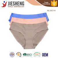High Cut Adult Latex Rubber Laser Cut Seamless Underwear Panties